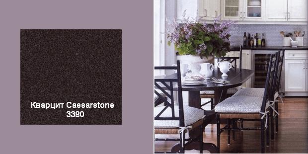 Plum Wine- caesarstone 3380