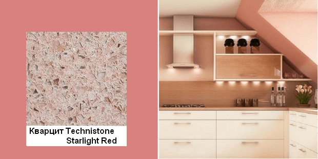 rose clay_ starlight red