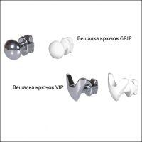 Grip i VIP - крючки для полотенцесушителей из серии SIGMA