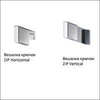 Вешалки ZIP для полотенцесушителей из серии SIGMA