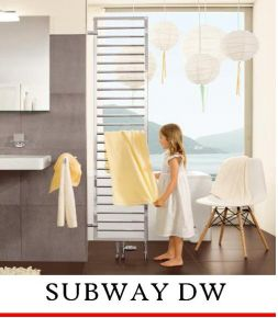 Subway DW (полотенцесушитель в виде стенки-перегородки)