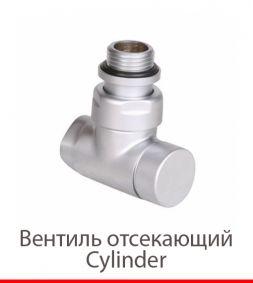 Ventil Carlo Poletti Cylinder otsekayushchiy 1