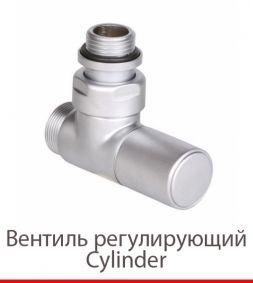 Ventil Carlo Poletti Cylinder reguliruyushchiy 1