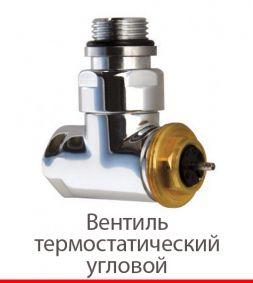 Полотенцедержатель для радиатора ALU-ZEN