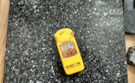 Радиоактивность гранита Жежелевского месторождения